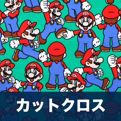 カットクロス Springs Creative Super Mario 66798 Packed Mario