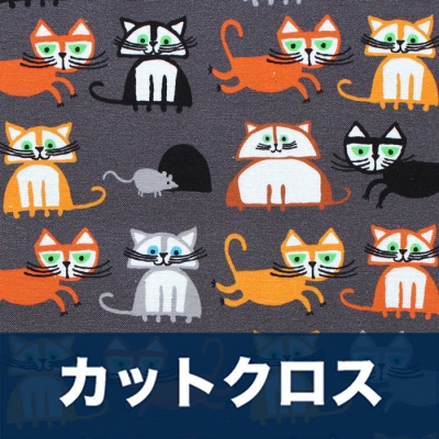 カットクロス Cloud9 Fabrics Ed Emberley Favorites 206369 Cats