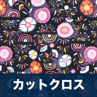 カットクロス Art Gallery Fabrics Kushukuru Divine Pacha