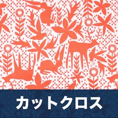 カットクロス Art Gallery Fabrics Kushukuru Joyful Ukuphila