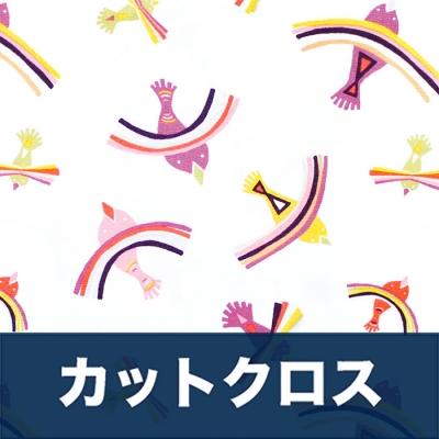カットクロス Art Gallery Fabrics Kushukuru Bright Indiza