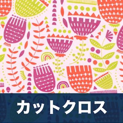 カットクロス Art Gallery Fabrics Kushukuru Spirit Honora