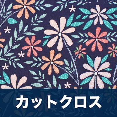 カットクロス Art Gallery Fabrics Meriwether Cottage Garden Still