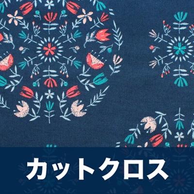 カットクロス Art Gallery Fabrics Meriwether Meadow Mandala Slumber