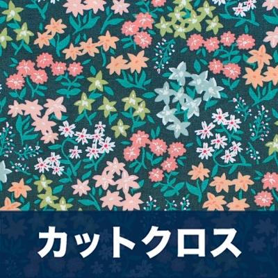 カットクロス Art Gallery Fabrics Meriwether Forget Me Not Hideaway