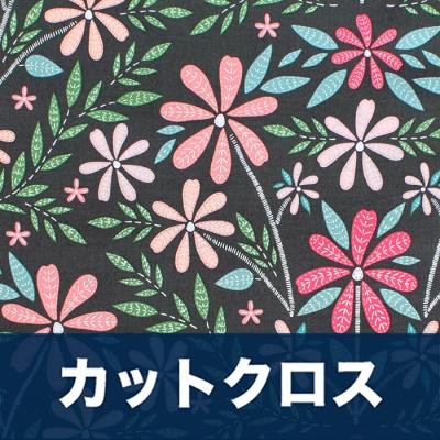 カットクロス Art Gallery Fabrics Meriwether Cottage Garden Bloom