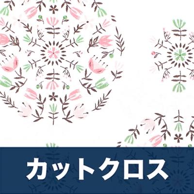 カットクロス Art Gallery Fabrics Meriwether Meadow Mandala Awaken