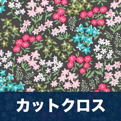 カットクロス Art Gallery Fabrics Meriwether Forget Me Not Forest