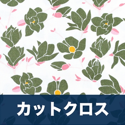 カットクロス Art Gallery Fabrics Printemps Fusion Magnolia Printemps
