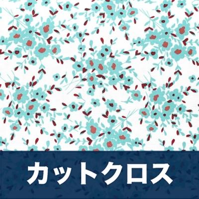 カットクロス Art Gallery Fabrics Spirited Calico Days Aqua