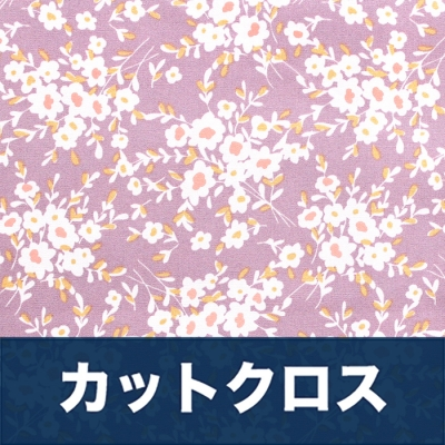 <img class='new_mark_img1' src='https://img.shop-pro.jp/img/new/icons12.gif' style='border:none;display:inline;margin:0px;padding:0px;width:auto;' />カットクロス Art Gallery Fabrics Spirited Calico Days Lavender