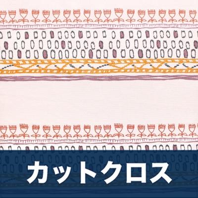カットクロス Art Gallery Fabrics Spirited Embellished Threads Nomad
