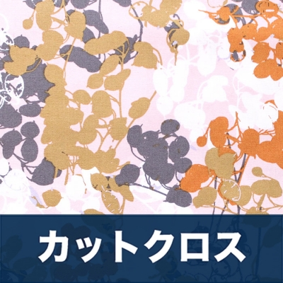 カットクロス Art Gallery Fabrics Earthen Gentle Lunaria