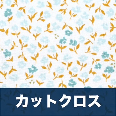 カットクロス Art Gallery Fabrics Mayfair Promenade Mint