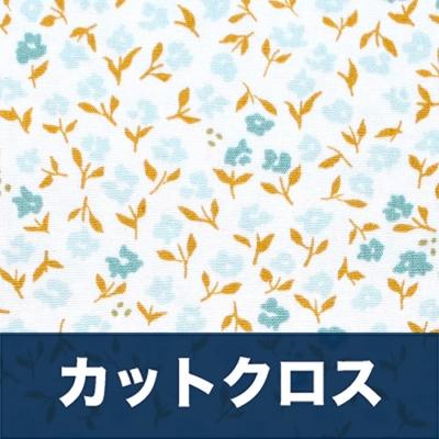 カットクロス Art Gallery Fabrics Mayfair Promenade Mint