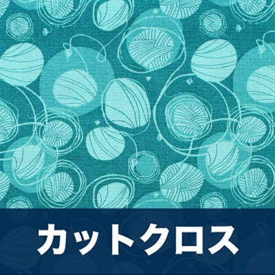<img class='new_mark_img1' src='https://img.shop-pro.jp/img/new/icons20.gif' style='border:none;display:inline;margin:0px;padding:0px;width:auto;' />カットクロス Art Gallery Fabrics Oh, Meow! Caturday Fun
