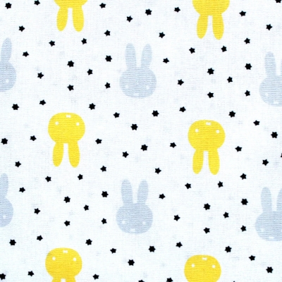 <img class='new_mark_img1' src='https://img.shop-pro.jp/img/new/icons58.gif' style='border:none;display:inline;margin:0px;padding:0px;width:auto;' />The Craft Cotton Company / Miffy Twinkle - Miffy & Stars