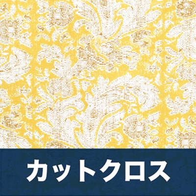 カットクロス Art Gallery Fabrics Her & History Gloria's Back Porch