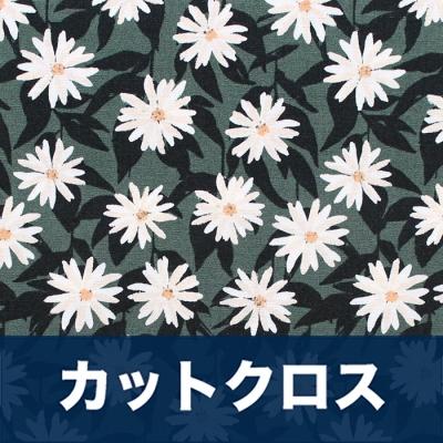 カットクロス Art Gallery Fabrics Her & History Lila's Pressed Flowers