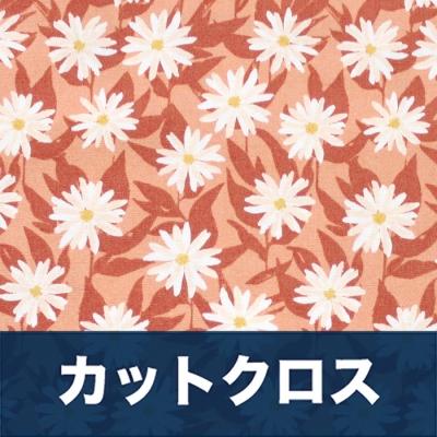 カットクロス Art Gallery Fabrics Her & History Ida's Pressed Flowers