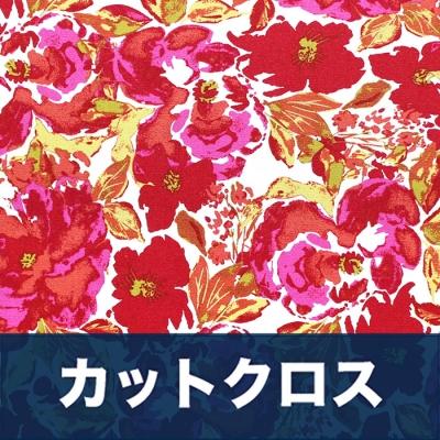 カットクロス Art Gallery Fabrics 365 Fifth Avenue Dressing Room Rouge