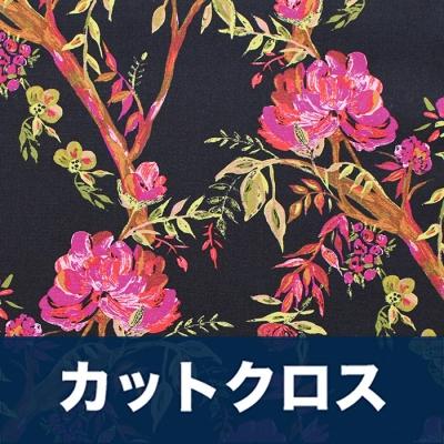 カットクロス Art Gallery Fabrics 365 Fifth Avenue Betty Ann's Glamour
