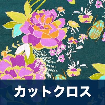 カットクロス Art Gallery Fabrics 365 Fifth Avenue Greet the Guests Vert