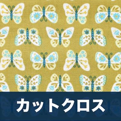 カットクロス Felicity Fabrics Summer Garden in Blueberry 610021