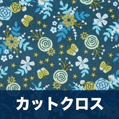 カットクロス Felicity Fabrics Summer Garden in Blueberry 610024