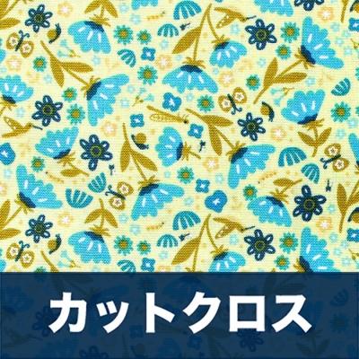 カットクロス Felicity Fabrics Summer Garden in Blueberry 610022