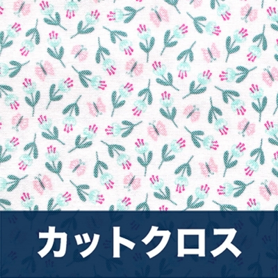 カットクロス Felicity Fabrics Summer Garden in Watermelon 610028