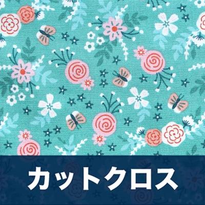 カットクロス Felicity Fabrics Summer Garden in Watermelon 610029