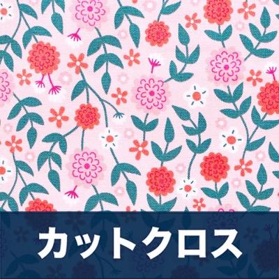 カットクロス Felicity Fabrics Summer Garden in Watermelon 610030
