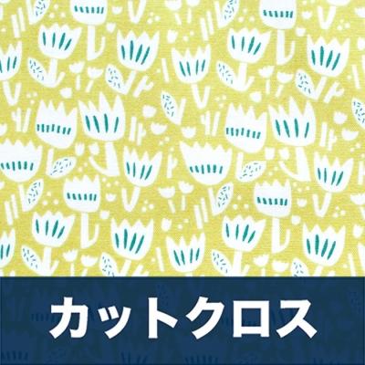 カットクロス Felicity Fabrics Burgess Field in Begonia 610009
