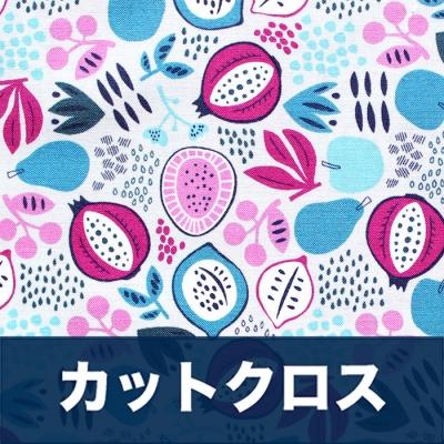 カットクロス Felicity Fabrics Burgess Field in Petunia 610001