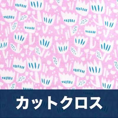 カットクロス Felicity Fabrics Burgess Field in Petunia 610004