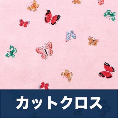 カットクロス Cloud9 Fabrics Natural Beauty 221801 Blakeney Butterflies