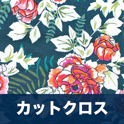カットクロス Art Gallery Fabrics Trouvaille Everblooming Camellias Aglow