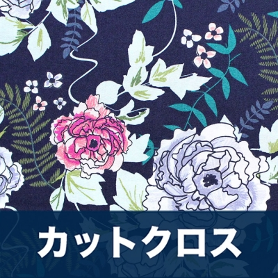 カットクロス Art Gallery Fabrics Trouvaille Everblooming Camellias Dim