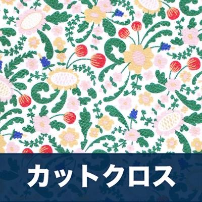 カットクロス Felicity Fabrics Hemma in Emerald 610041