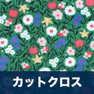 カットクロス Felicity Fabrics Hemma in Emerald 610044