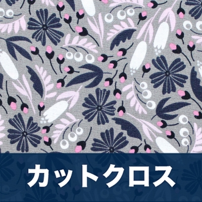 カットクロス Felicity Fabrics Alpine Meadow in Bluebell 610031