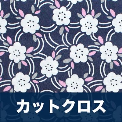 カットクロス Felicity Fabrics Alpine Meadow in Bluebell 610032