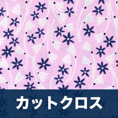 カットクロス Felicity Fabrics Alpine Meadow in Bluebell 610034