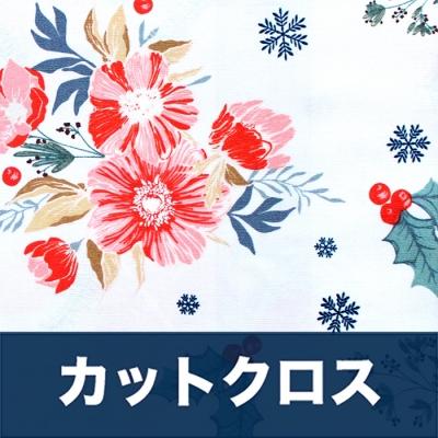 カットクロス Art Gallery Fabrics Cozy & Joyful Frosted Roses