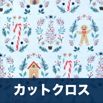 カットクロス Art Gallery Fabrics Cozy & Joyful Ginger Joy