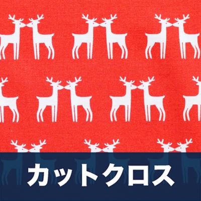 カットクロス Art Gallery Fabrics Cozy & Joyful Under the Mistletoe