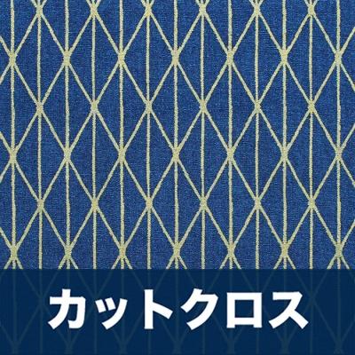 カットクロス Art Gallery Fabrics Cozy & Joyful Midwinter Dusk