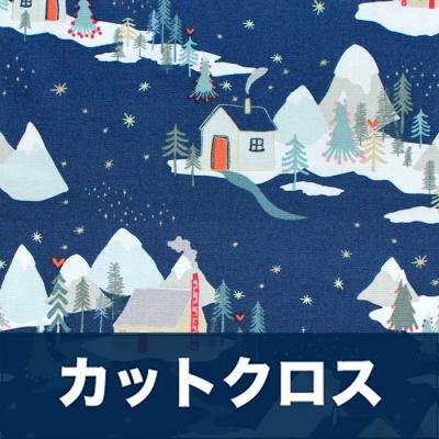カットクロス Art Gallery Fabrics Cozy & Joyful Winter Wonderland