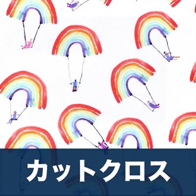 カットクロス Windham Fabrics Rain or Shine 51647-X Rainbow Swing